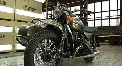 Ural Ambassador Limited Edition